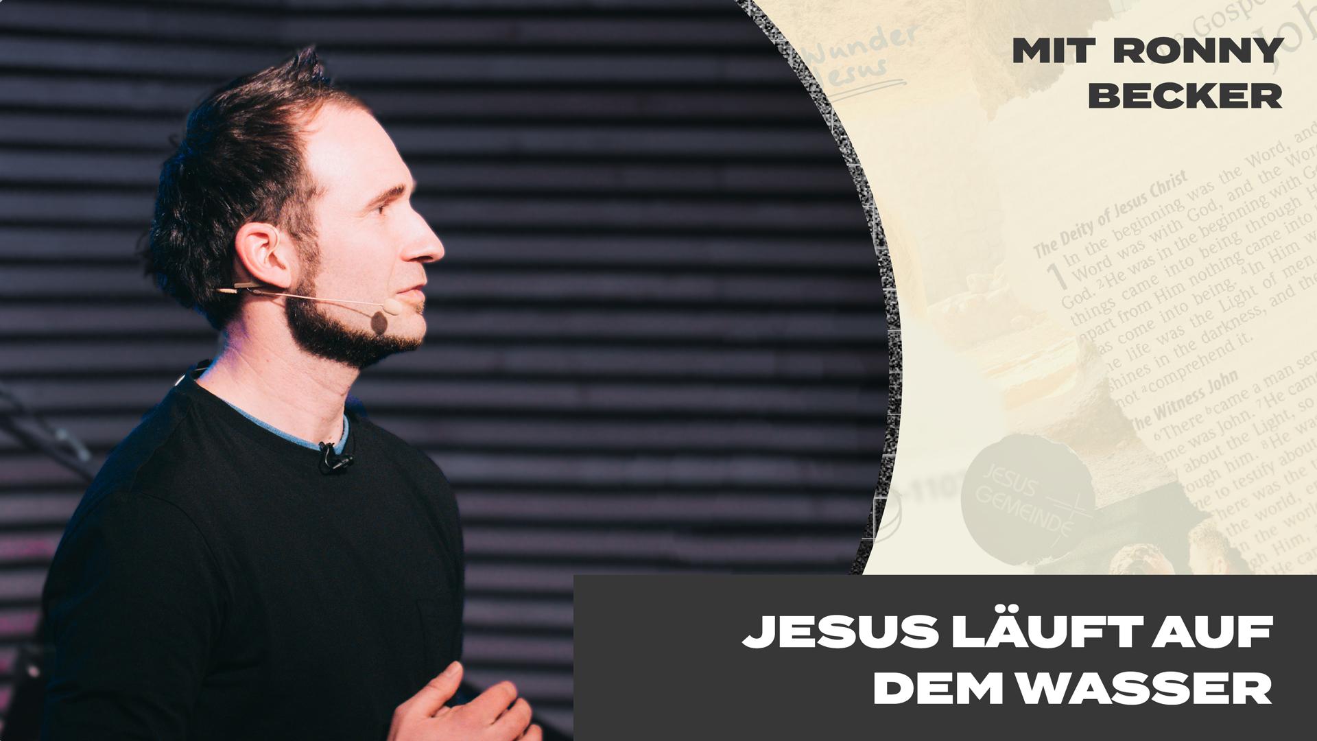 Die Wunder von Jesus - Jesus läuft auf dem Wasser [video]